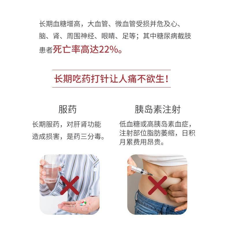 华络医疗_糖尿病治疗仪_改善糖尿病并发症_图片_价格_评价